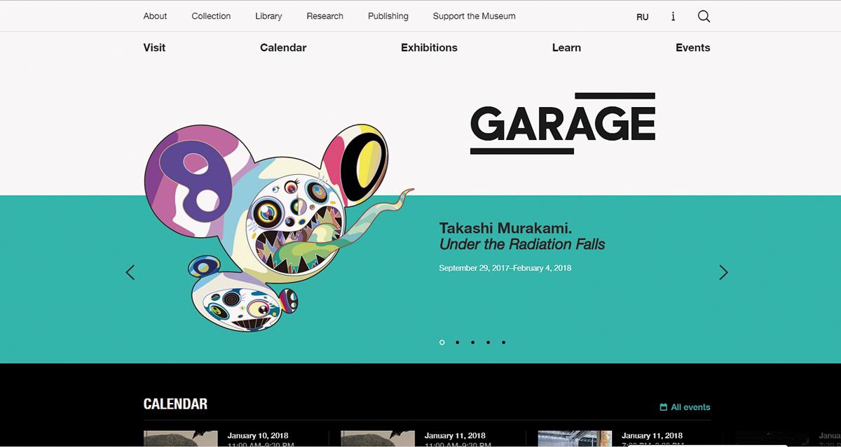 Site do Garage, centro de cultura da Rússia, possibilita navegar por peças do acervo da instituição – que reúne grandes obras de arte contemporânea da Rússia desde a década de 1950