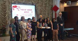 Consulado chinês premia estudantes da rede pública em concurso
