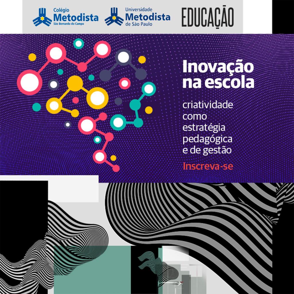 inovação escola